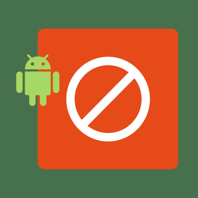 blockerx-android